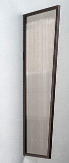 Gutta Seitenblenden für B1 Stegplatte getönt Braun 7220136
